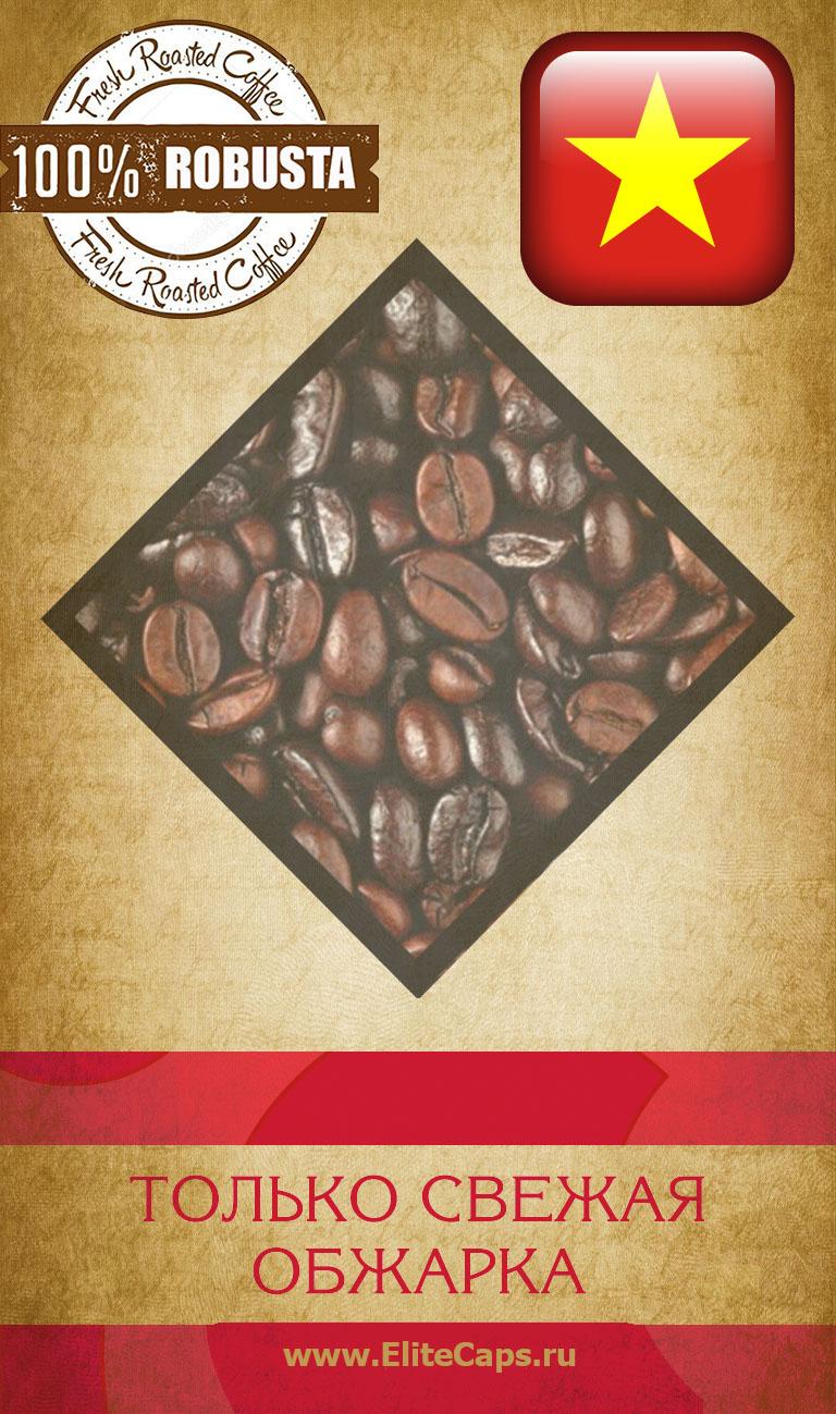 Кофе в зернах Elite Coffee Collection Вьетнам робуста голубой дракон 250 г