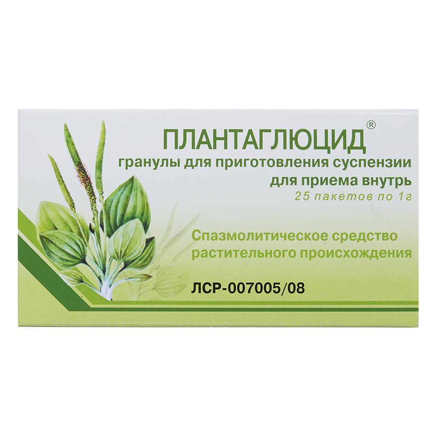 Плантаглюцид гранулы для приг.сусп.д/внутр.прим.1 г 25 шт.