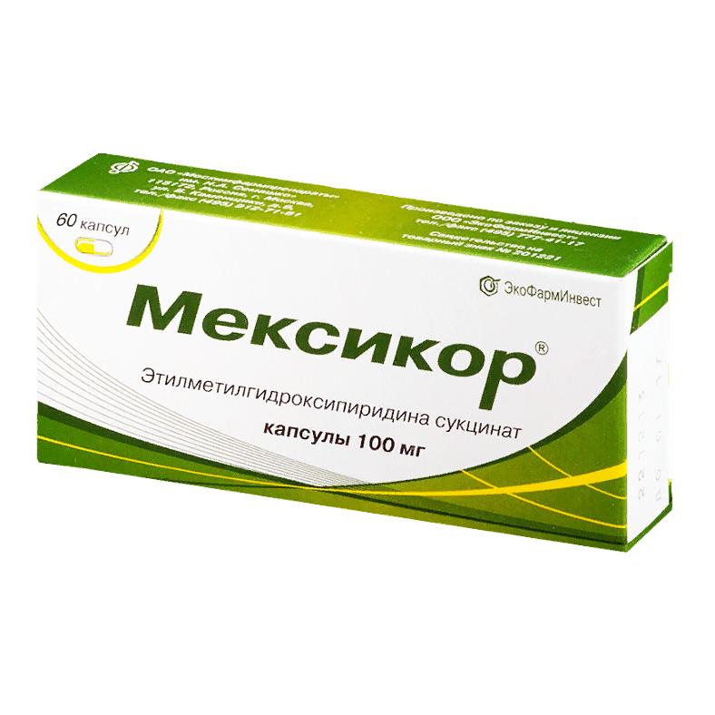 Мексикор капсулы 100 мг 60 шт.