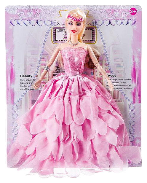 Кукла в розовом платье с оборками 29 см