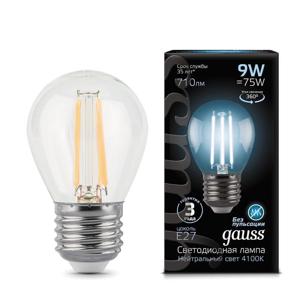 Комплект из 10 светодиодных ламп Gauss LED Filament Globe 9W E27 4100K 105802209