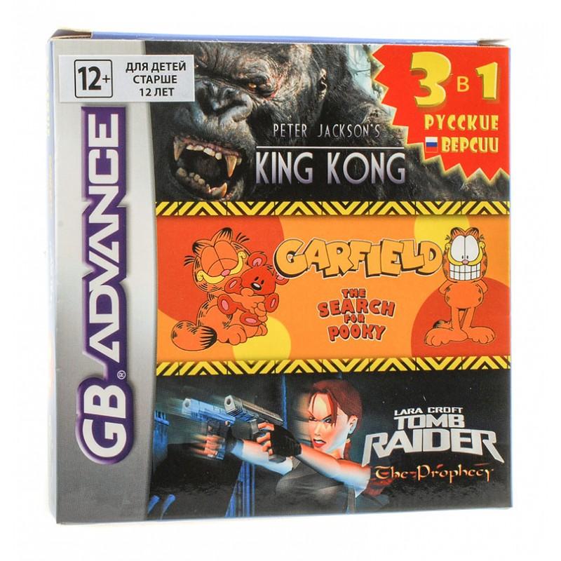Игровой картридж GameBoy Advance 3in1 RS009