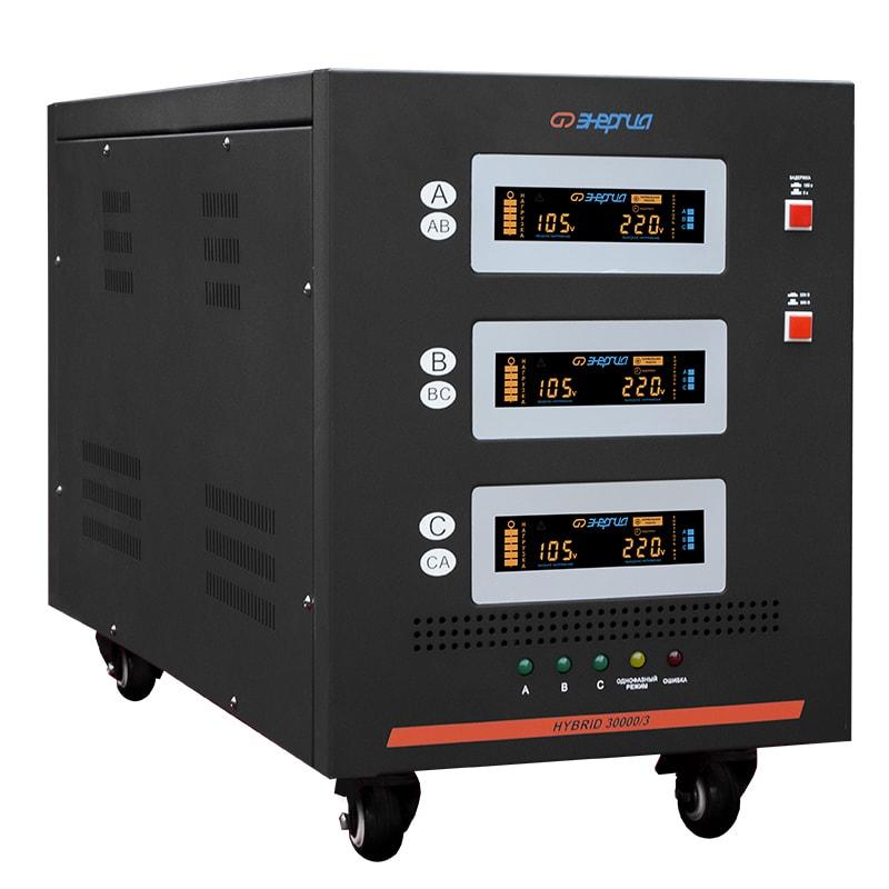 Трехфазный стабилизатор напряжения Энергия Hybrid 30000 II поколение фото