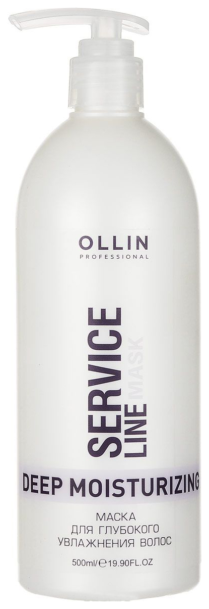 Маска для волос Ollin Professional Deep Moisturizing 500 мл