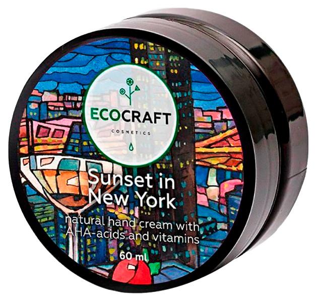Купить Крем для рук EcoCraft Sunset in New York 60 мл