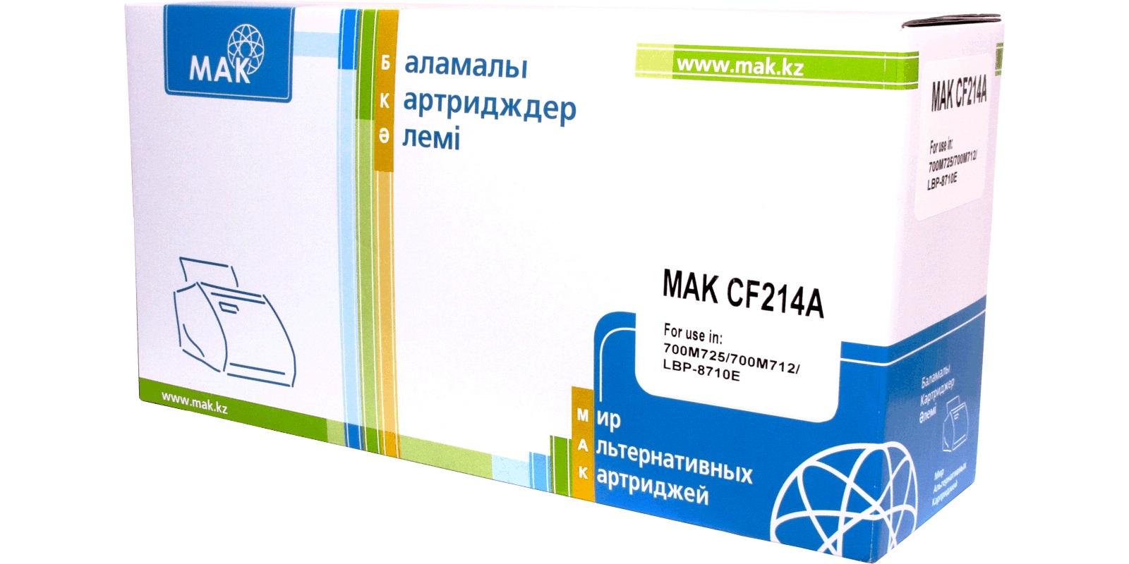 Картридж лазерный MAK© №14A CF214A черный (black), до 10000 стр, для HP