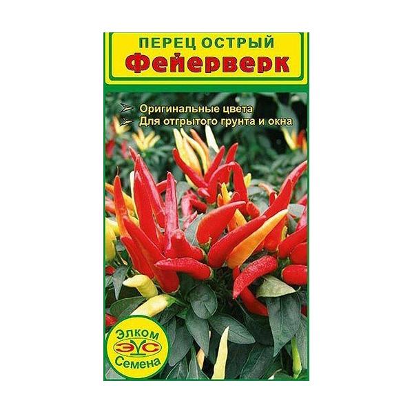 Семена Перец острый Фейерверк, 10 шт, Элком Семена 170756 по цене 35