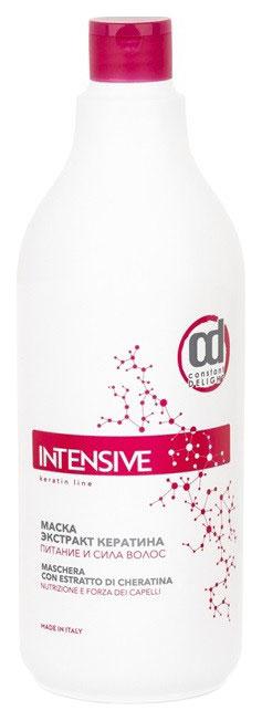 Маска для волос Constant Delight Intensive Питание и сила с экстрактом кератина 1 л