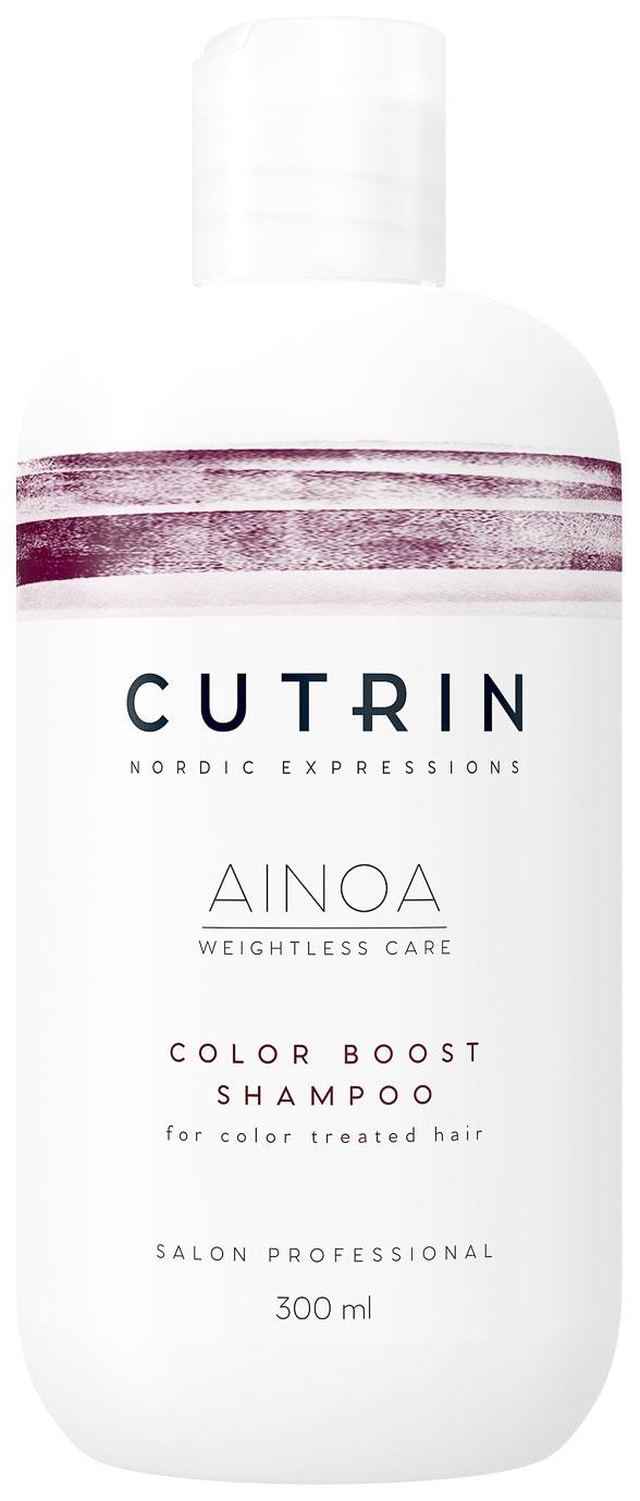 Шампунь Cutrin Ainoa Color Boost 300 мл