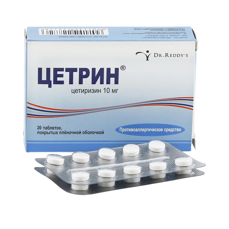 Купить Цетрин таблетки 10 мг 20 шт., Dr. Reddy's Laboratories