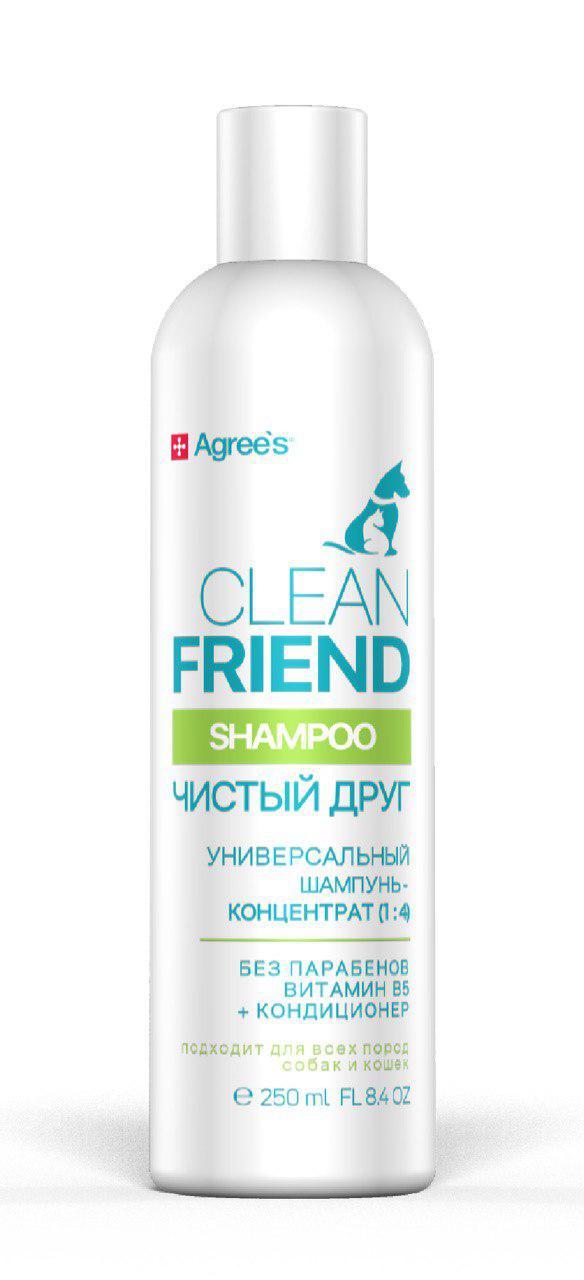 Шампунь для кошек и собак Agree\'s for pets Clean friend универсальный, витамин В5, 250 мл
