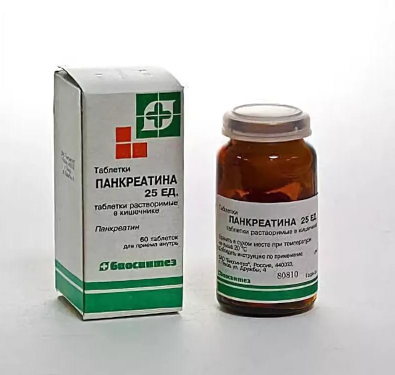 Купить Панкреатин таблетки кишечнораств. 25 ЕД 60 шт. Биосинтез