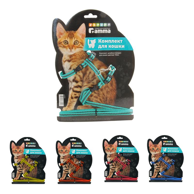 Комплект шлейка и поводок Gamma для кошек