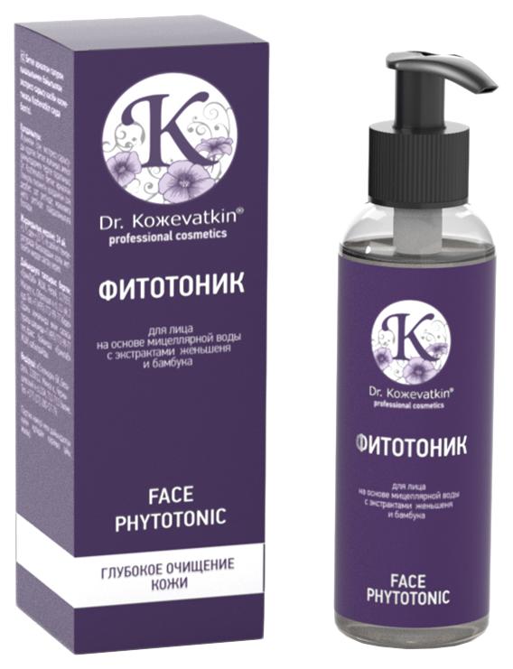 Купить Фитотоник на основе мицеллярной воды с экстрактами женьшеня и бамбука для лица 150 мл, Dr.Kozhevatkin