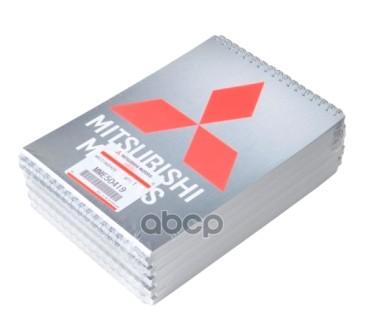 Блокнот Mitsubishi Silver MME50419