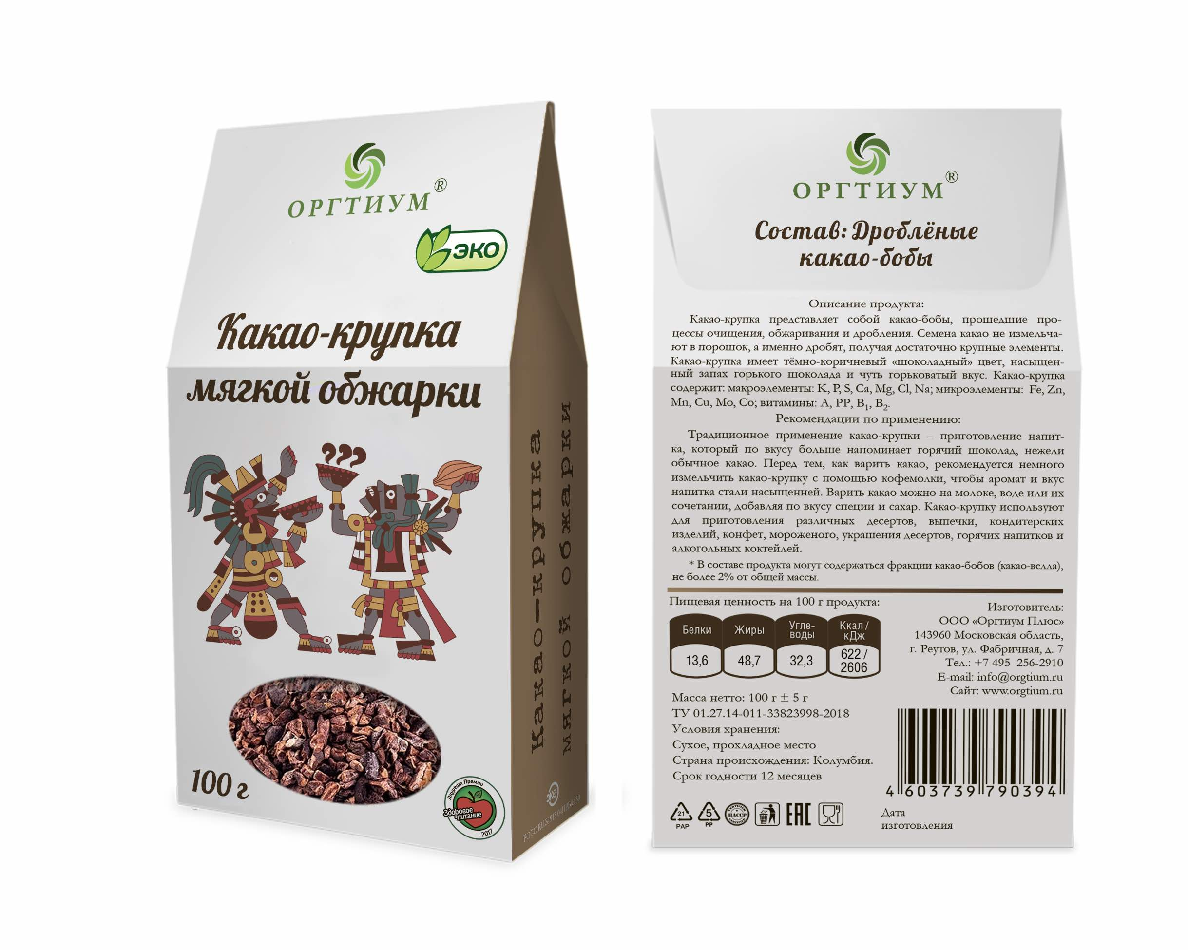 Какао-крупка Оргтиум мягкой обжарки 100 г фото
