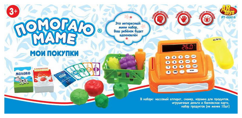 Касса игрушечная ABtoys Помогаю маме PT-00818