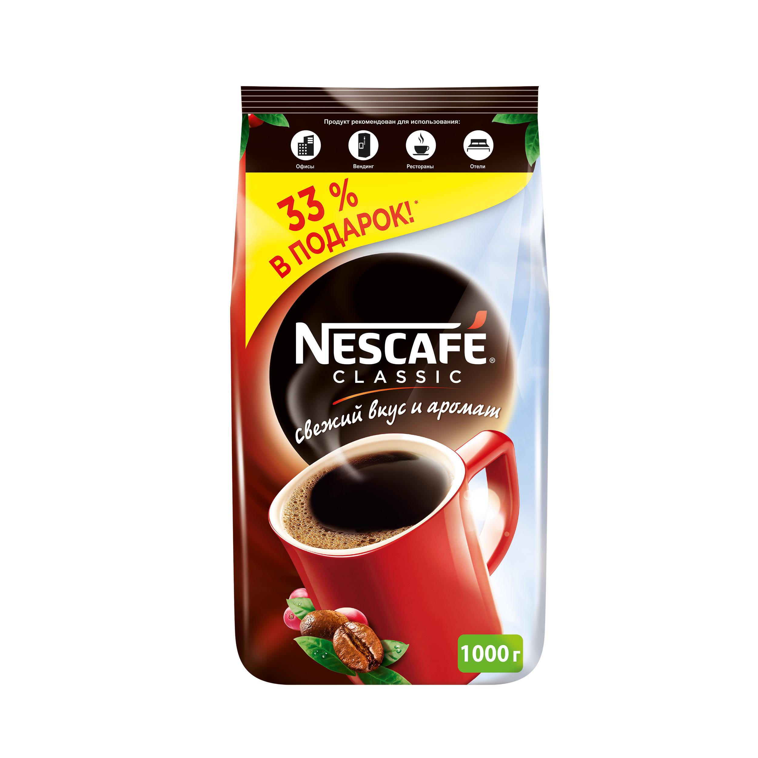 Кофе растворимый Nescafe classic пакет 1000 г фото