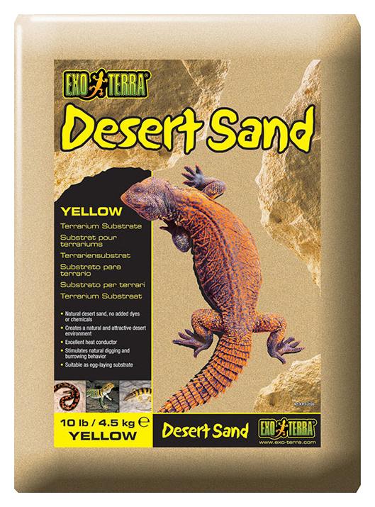 Грунт для террариума Exo Terra Desert Sand