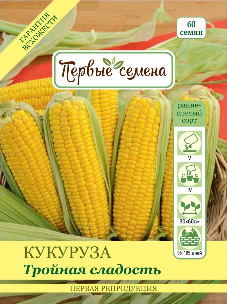 Семена овощей Первые семена Кукуруза сахарная Тройная