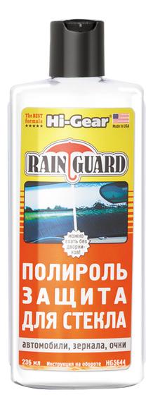 Полироль защита для стекла Hi Gear HG5644