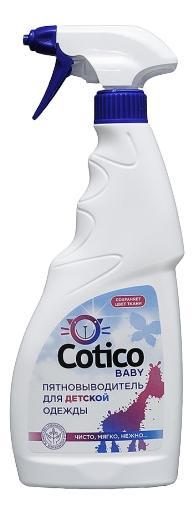 Пятновыводитель для детского белья B&B COTICO