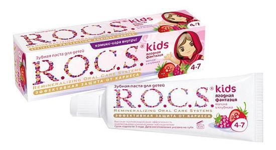 Купить Детская зубная паста R.O.C.S. Малина и клубника 45 г, Детские зубные пасты
