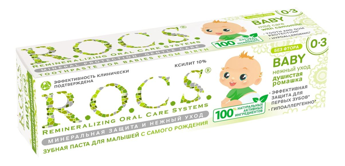 Купить Детская зубная паста R.O.C.S. Душистая ромашка 45 г, Детские зубные пасты