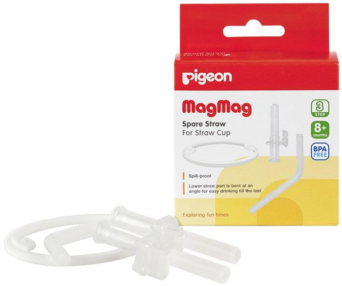 Купить Pigeon комплект запасной к поильнику 'MagMag', 1 шт,