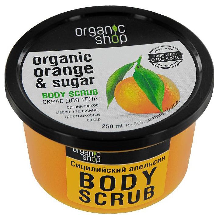 Скраб для тела Organic Shop Organic Orange