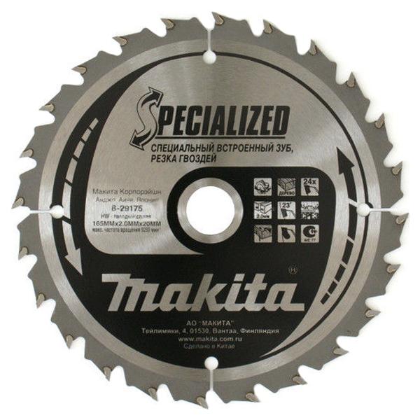 Пильный диск Makita  B-29175
