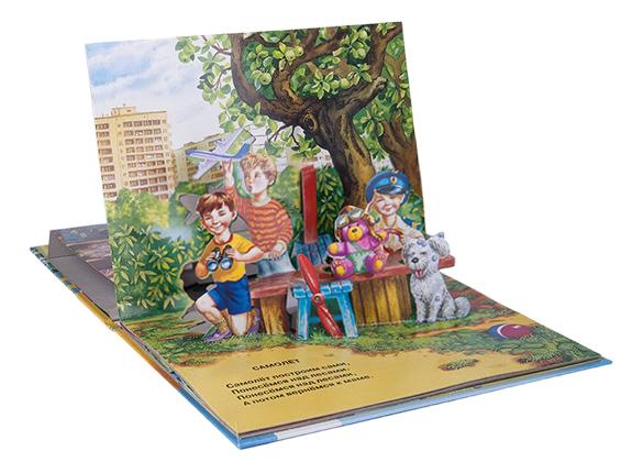Купить Идет бычок качается, Книжка-Игрушка Росмэн Идет Бычок качается, Книги по обучению и развитию детей