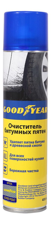 Очиститель кузова автомобиля GOODYEAR 400мл GY000703 спрей