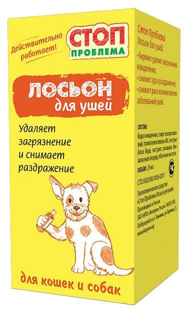 Лосьон для очищения ушей кошек и собак