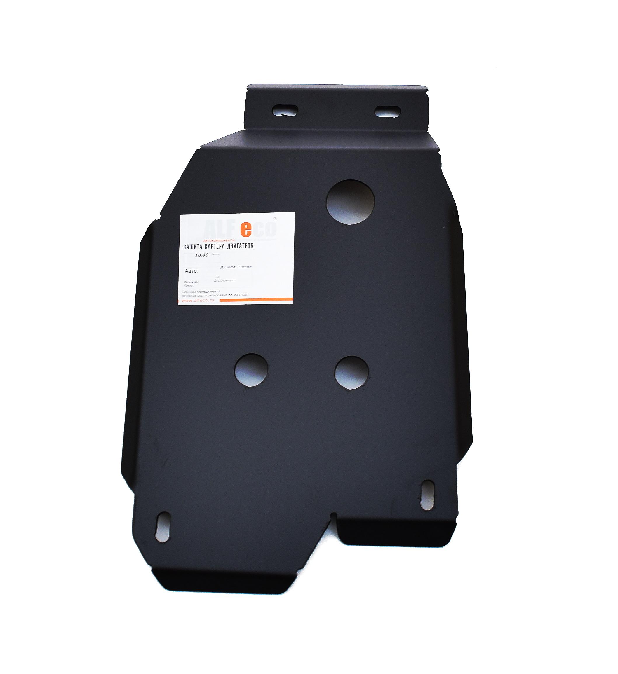 Защита редуктора ALFeco для Kia, Hyundai (alf1040st)