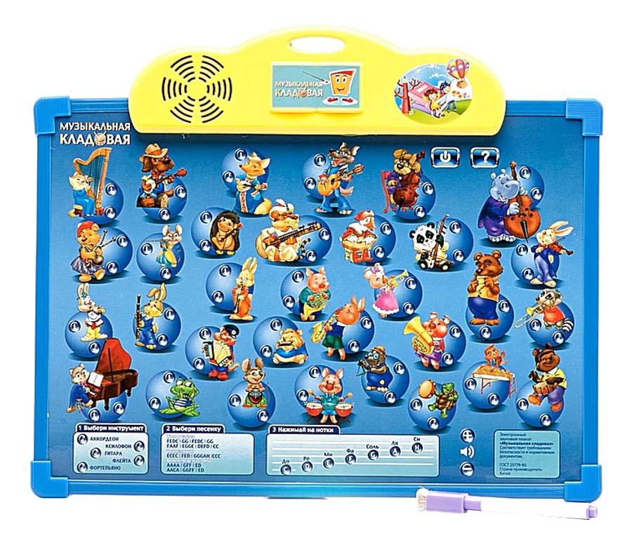 Музыкальная игрушка Play Smart Музыкальная кладовая фото