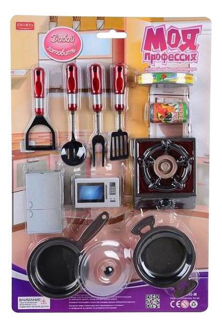Давай готовить, Игровой набор Zhorya моя профессия повар zyk-k2245-2, Детская кухня  - купить со скидкой