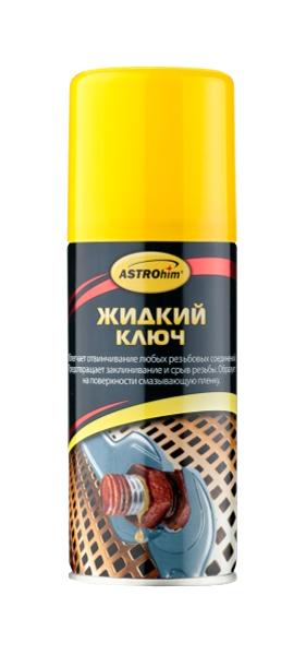 Жидкий ключ ASTROhim 140мл AC4511