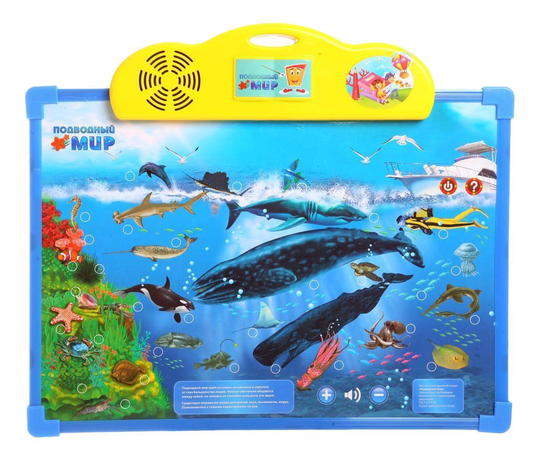 Доска для рисования 2-сторонняя интерактивная Подводный Мир 2-в-1 Play Smart фото