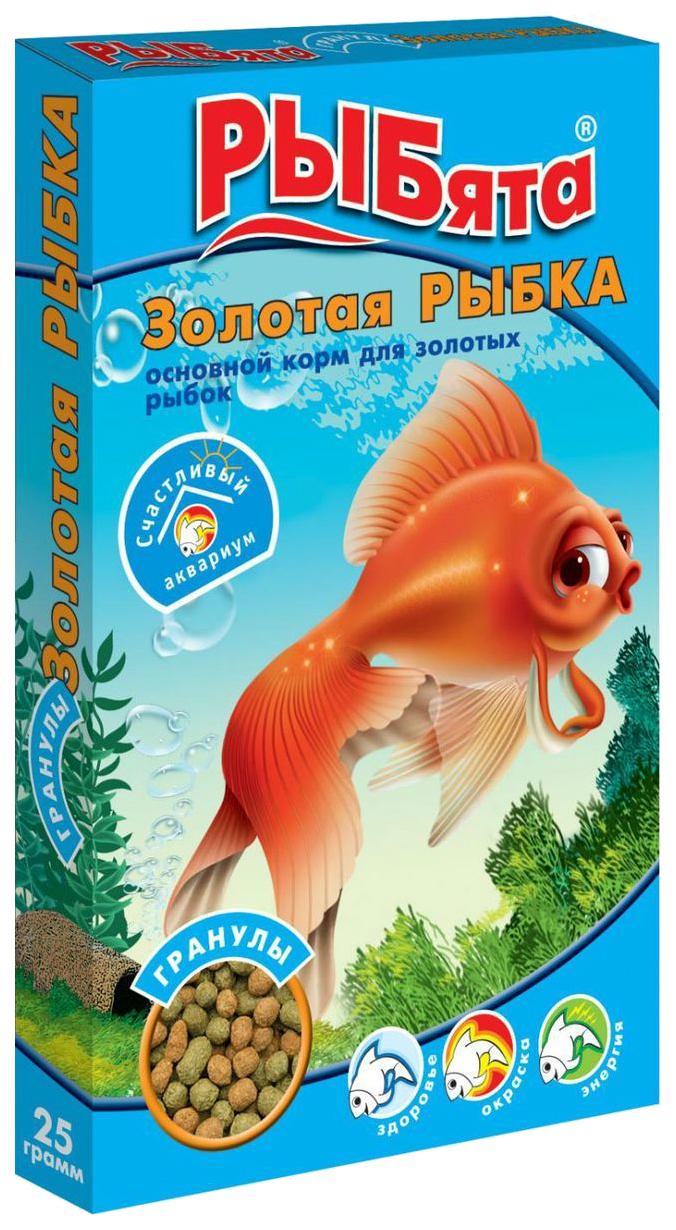 Корм для золотых рыбок РЫБята Золотая рыбка, с сюрпризом, гранулы, 25 г