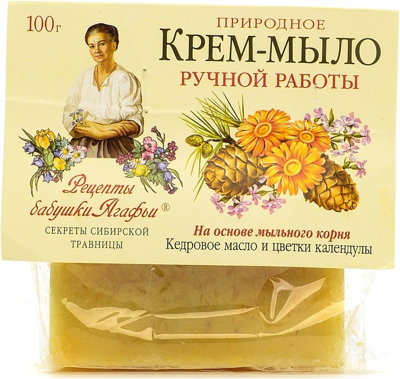 Мыло Рецепты бабушки Агафьи Кедровое масло и Календула 100 г