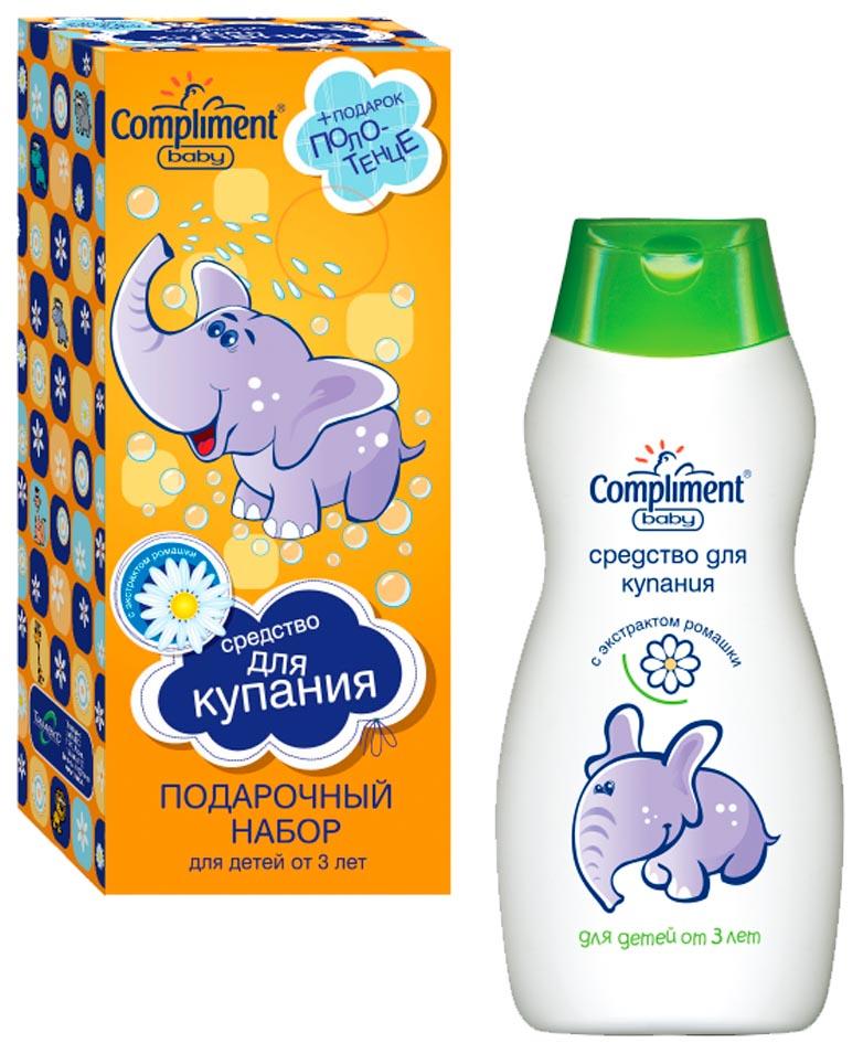 Купить Набор детской косметики Compliment Baby №136 Слон, Детская косметика