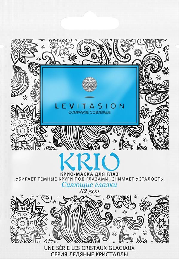 Маска для глаз Levitasion №502 Сияющие глазки