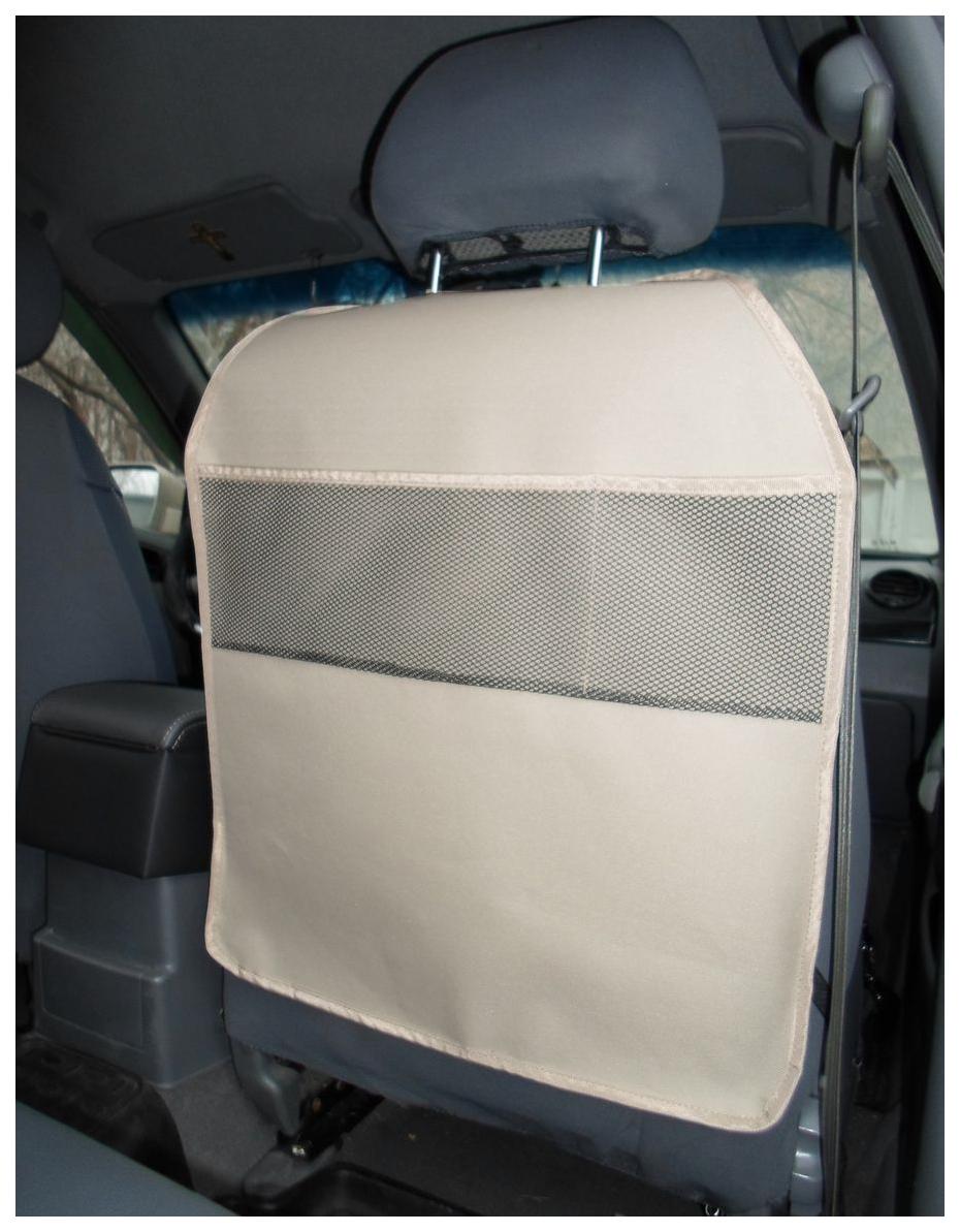 Защитная накидка на спинку переднего сиденья (бежевая)