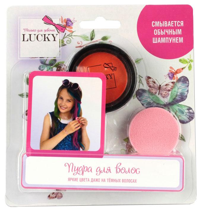 Купить Пудра для волос Lucky в наборе со спонжем Т11914 Красный, на блистере, Наборы детской косметики
