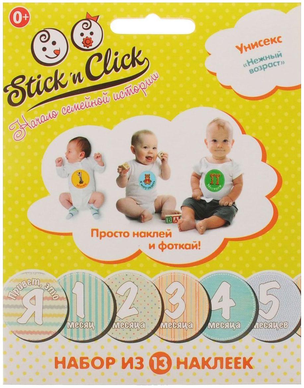 Ростомер детский Stick n Click Нежный возраст, Stick'n Click, Аксессуары для детской комнаты  - купить со скидкой