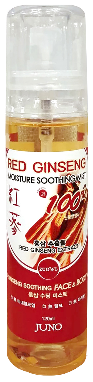 Мист JUNO Red Ginseng Moisture Soothing Mist