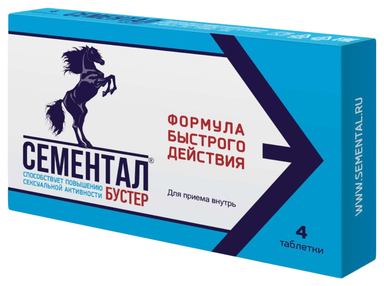 Сементал бустер в таблетках 875мг N4