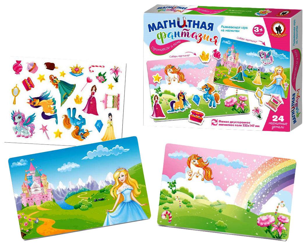 Развивающая игра на магнитах Принцессы и пони с магнит. полем