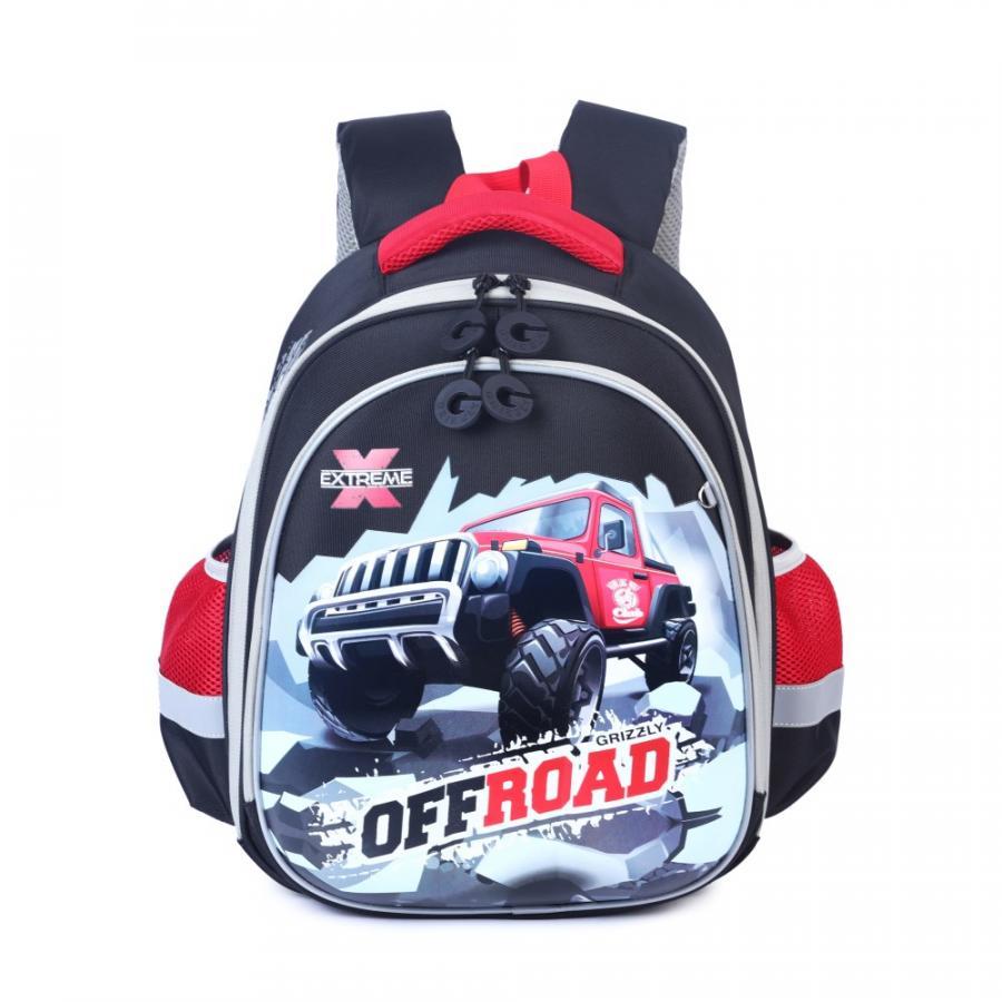Купить Школьный Рюкзак для мальчика Grizzly Ra-978-8 Черный, Школьные рюкзаки и ранцы